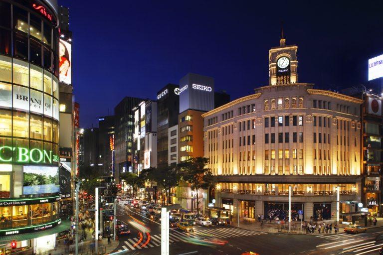 Best Cities Tokyo gallery image 3