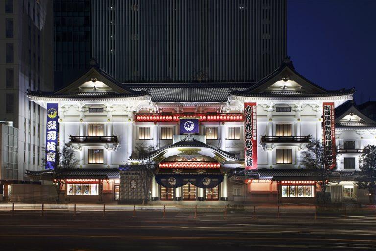 Best Cities Tokyo gallery image 2